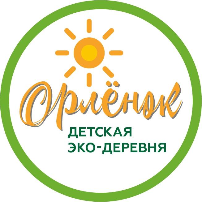 """Афиша Челябинск Детская эко-деревня """"Орленок"""" на Урале"""