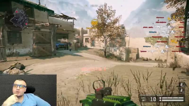Мортид Ракутагин Warface без Crytek ☛ что будет с игрой