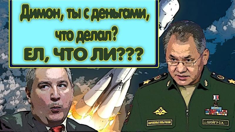 А не передать ли Роскосмос из рук эффективных менеджеров, в управление военным?