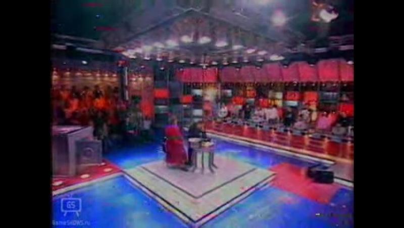 Пан или пропал (Первый канал,28.10.2004)
