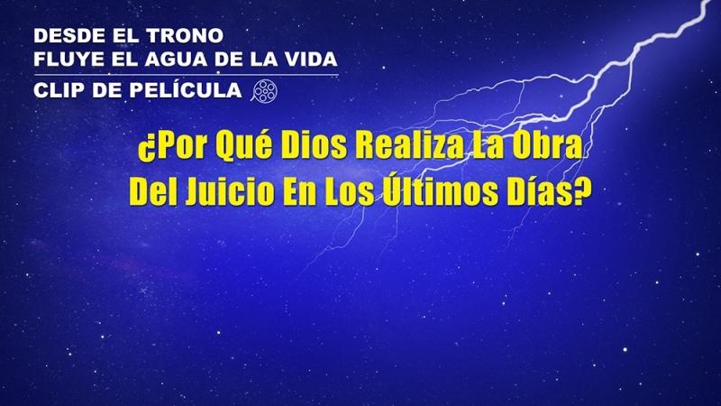 (IV) - ¿Por qué Dios realiza la obra del juicio en los últimos días