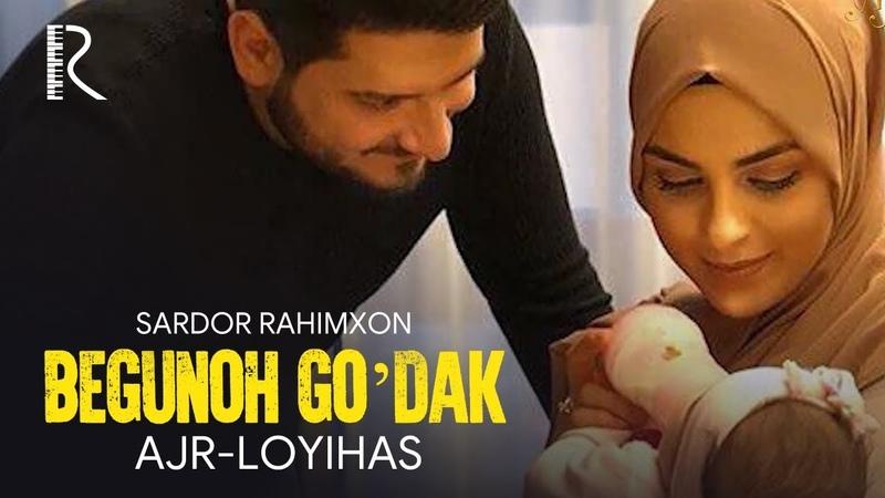 Sardor Rahimxon - Begunoh Go'dak (Ajr-loyihasi)