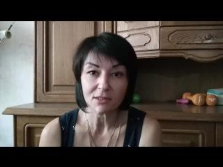 Отзыв Натальи об участии в проекте RUSSIAHUDEY