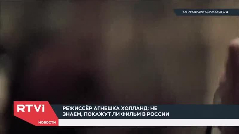 Репортаж с Берлинале от RTVi