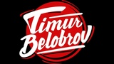 Post malone - Rockstar (Timur Belobrov Drum cover)