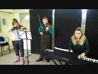 Занятие по скрипке в арт-студии Каморка (Love me. Elvis Presley)
