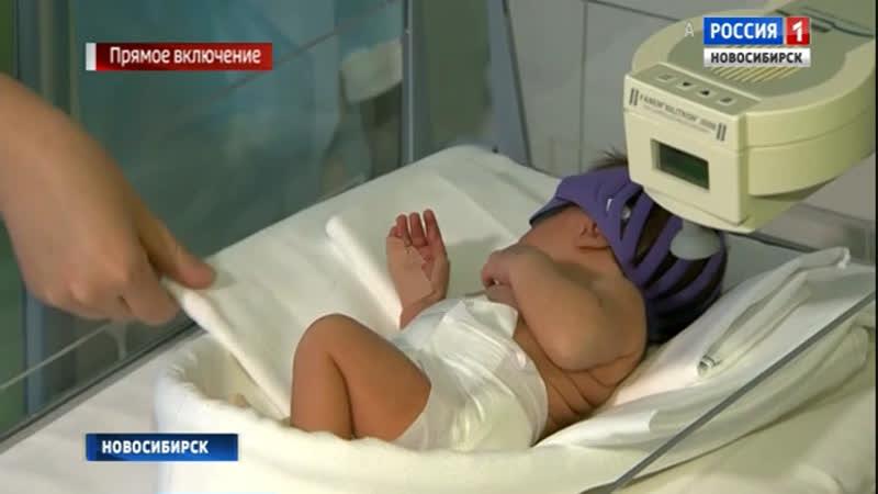 В Новосибирске проведут праздник для родителей и детей, которые родились раньше срока