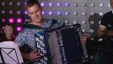 Дождь (Х.Химмель) - Ансамбль (Аккордеон,баян,бас-гитара,ударные) - Артем Сиренко,Владимир Головин