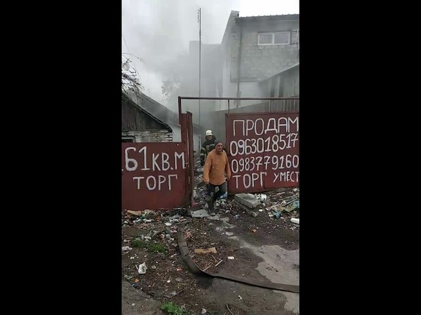 Пожар на Центральном рынке в Мариуполе