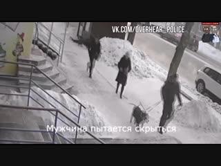 Полная запись с камер наружного наблюдения инцидента с полицейским и собакой