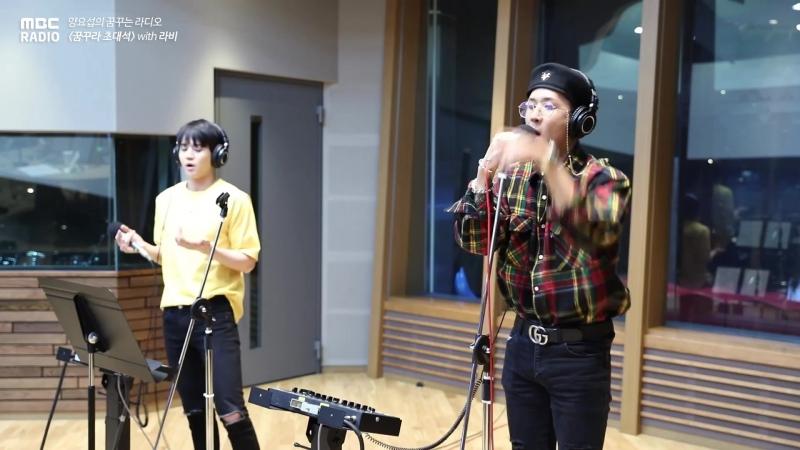 [RADIO] 12.09.18 양요섭의 꿈꾸는 라디오_ Adorable.