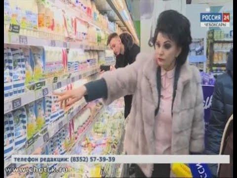 Сколько стоят социально значимые продукты: администрация Чебоксар проводит еженедельные рейды по маг