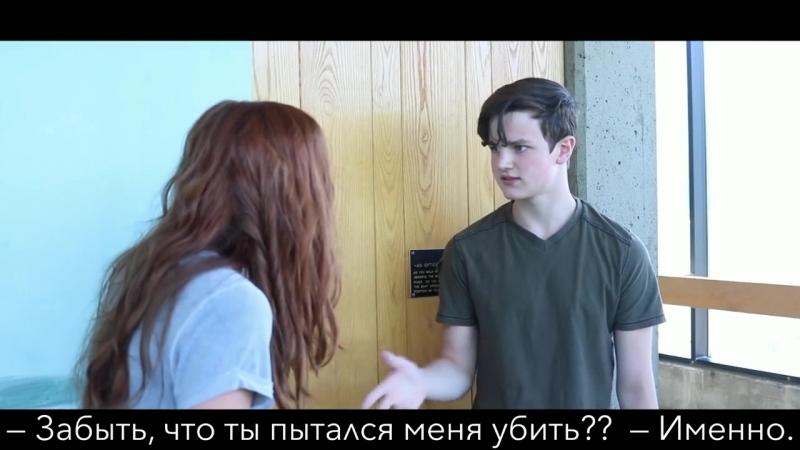 I HAVE A DAM PROBLEM Percy Jackson Web Series Episode 9 / rus subs | У меня чертова проблема - Перси Джексон / русские субтитры