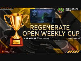 Regenerate Cup #53