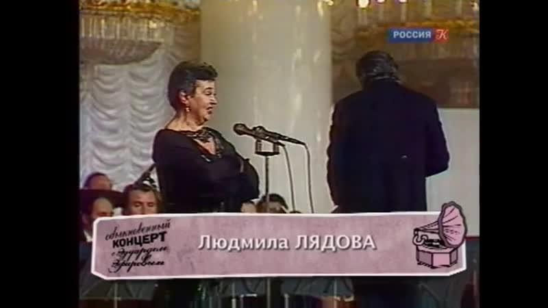Людмила Лядова - песня Паутиночка 1995 год