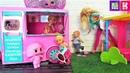 ВАГОНЧИК С МОРОЖЕННЫМ КАТЕ ПРИЗ, А МАКСУ СЮРПРИЗ. Катя и Макс веселая семейка куклы мультики