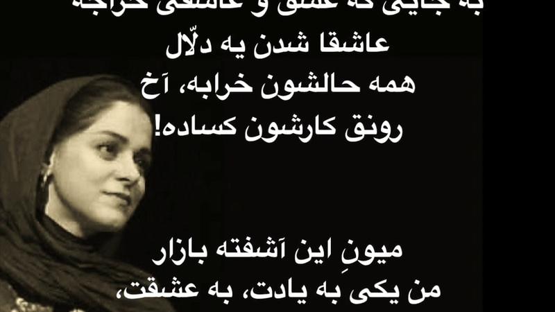 Gholak - Ghazal Shakeri قلک - غزل شاکری Lyrics