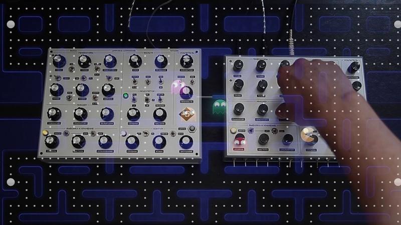 Звуковой Объект №5 - Pac-Man cover
