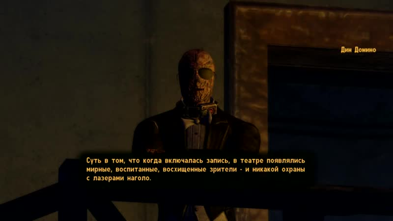 [Джек Шепард] Fallout New Vegas - Прохождение 79 [Dead Money 5]