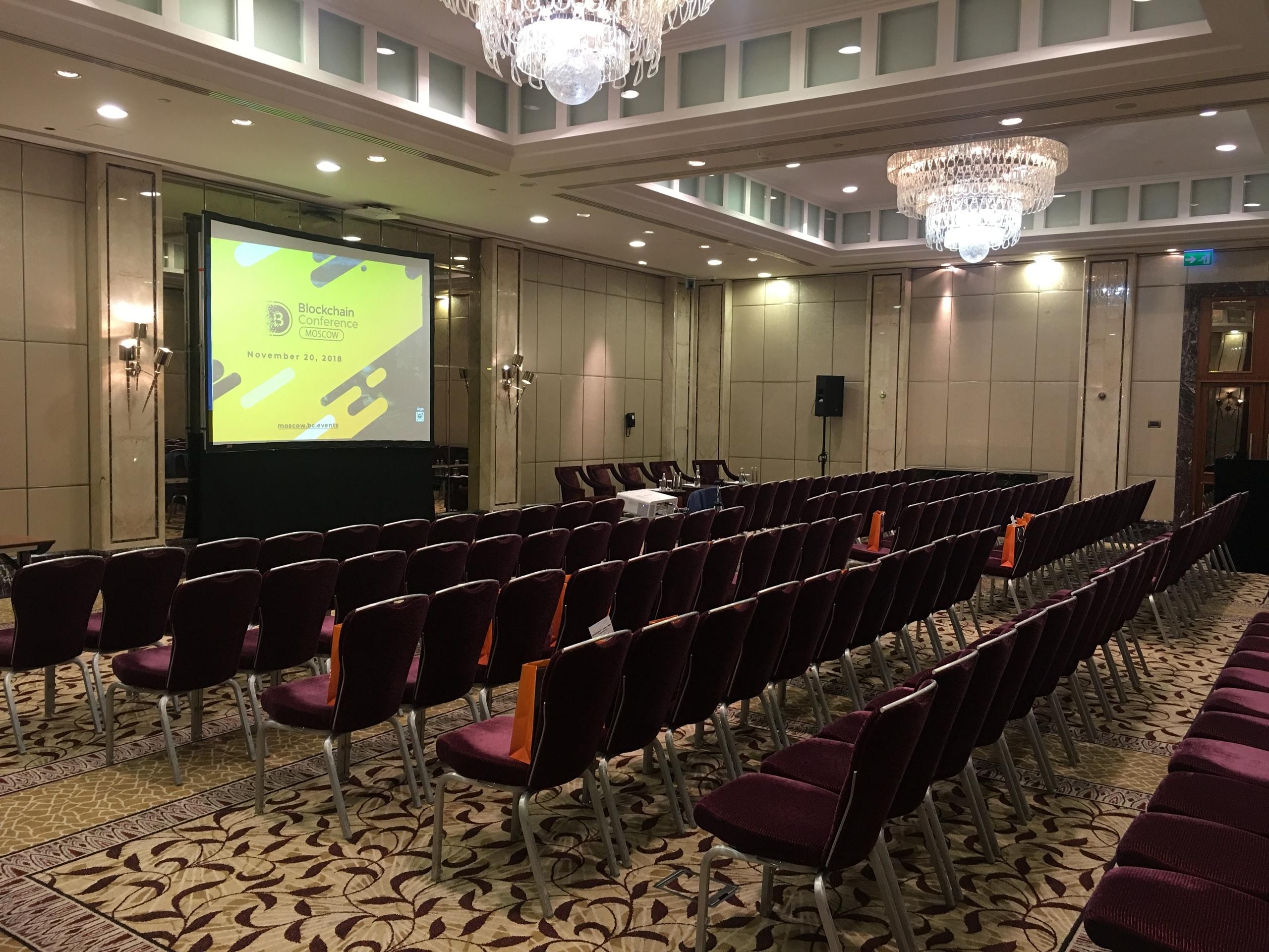 В Москве состоялась восьмая Blockchain Conference