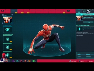 LIVE stream PS4 / Marvel's Spider-Man / Новые злодеи #4
