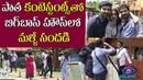 Bigg Boss 2 Telugu Latest Episode 111 Highlights | Special Video On Kaushal Geetha | Nani BiggBoss