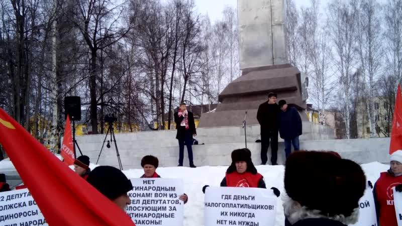 Выступление 1 го секретаря Волжского отд я СР Г В Моисеева на митинге 16 марта
