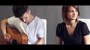 Любовь твоя верна acoustic cover Кавер версия Jesus Culture - Your Love Never Fails.