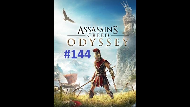 ASSASSIN´S CREED ODYSSEY 144: GALENOS DER REFORMIERTE BESIEGT |Xerxes-Militärfestung