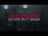 Бегущий по лезвию Отключение света 2022 (Русская озвучка) SHIZA-project