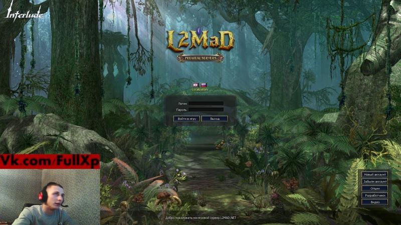 Конкурс 100 Coin Of Luck L2MAD.NET