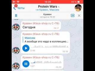 kraven_protein_wars