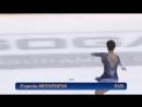 Короткая программа Ondrej Nepela 2017 Мемориал Ондрея Непелы 2017 Evgenia MEDVEDEVA