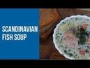 ПОТРЯСАЮЩИЙ РЕЦЕПТ Скандинавский рыбный суп Scandinavian fish soup