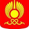 Служба обращений мэрии города Кызыла
