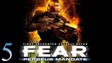 F.E.A.R. Perseus Mandate прохождение часть 5