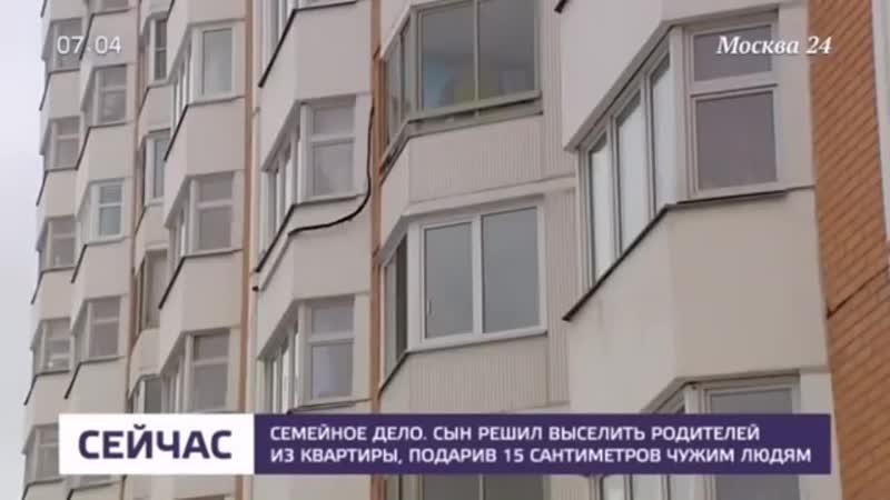 Сын попытался выжить своих родителей из квартиры.