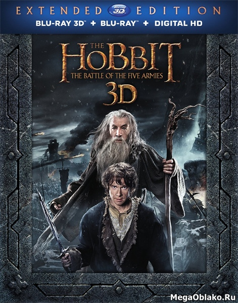 Хоббит: Битва пяти воинств / The Hobbit: The Battle of the Five Armies [Extended Cut] (2014/Blu-Ray/BD-Remux/BDRip/HDRip/3D)