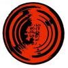 Banka Soundbar   Karaoke, live music, DJ's