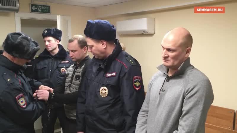 Суд приговорил экс-начальника карельской колонии №7 Коссиева к 2 с половиной года