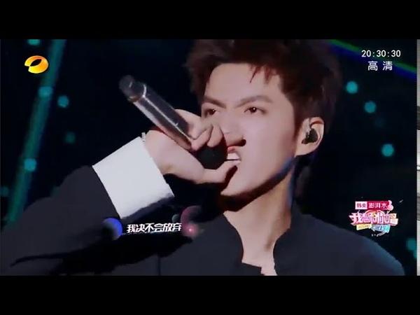 [VIDEO] 180622 Kris Wu - Tian Di @ Come Sing With Me