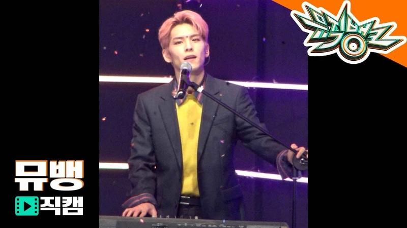 [Фанкам] 181214 DAY6 (Фокус на Вонпиля) - 행복했던 날들이었다(Days Gone By) @ KBS Music Bank