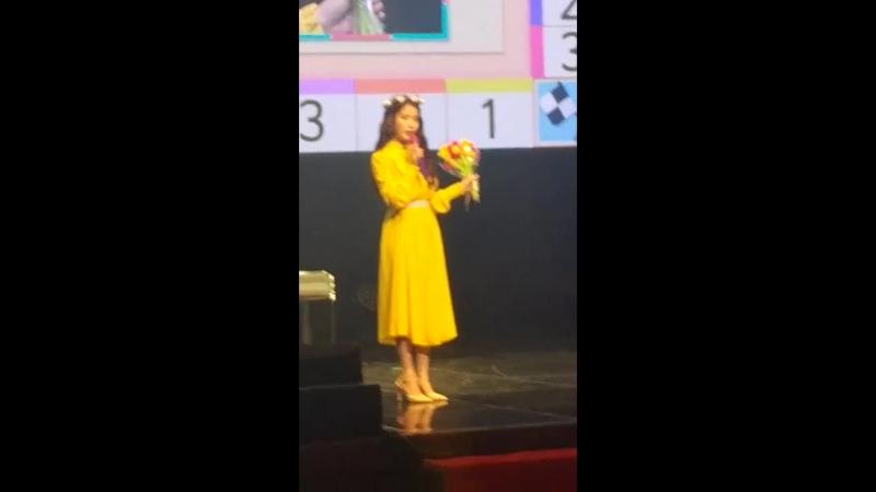 [EVENT] 180915 @ IU - Phototime at 10th Anniversary FM <IU: Talk to IU10U> (Fancam)