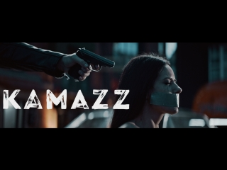 Kamazz - Падший Ангел (Премьера клипа 2018)