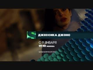 Премьера: