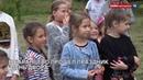 В Баранцево для детей устроили праздник двора