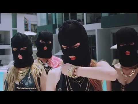 Светлана Лобода Loboda SuperSTAR DJ Tarantino DJ Dyxanin Remix Fun Video Edit