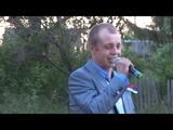 Поёт Сергей Гужелев.
