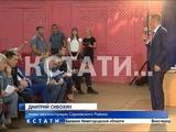 Глава Нижегородской области встретился с жителями Сормовского района