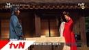 Taleoffairy [메이킹] 배우피셜! 웹툰 원작 드라마 계룡선녀전의 설렘 포인트 181113 EP.4